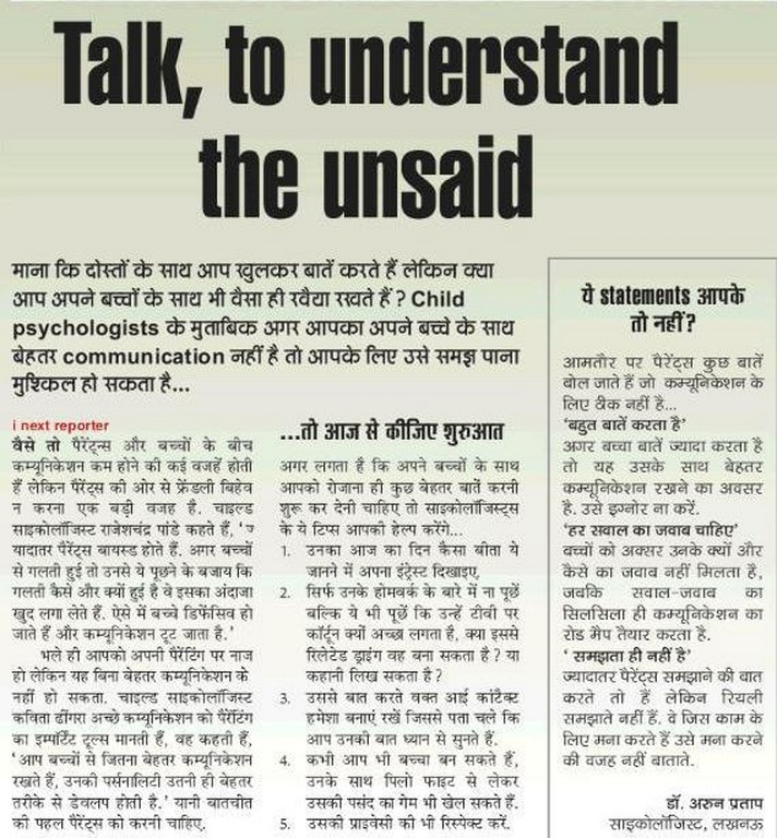 Counselling Dr. Kavita in Lucknow